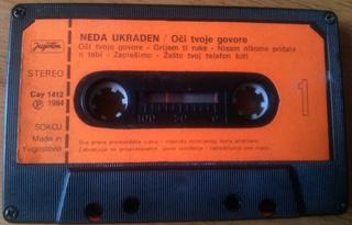 Neda Ukraden - Diskografija  - Page 2 R-730112