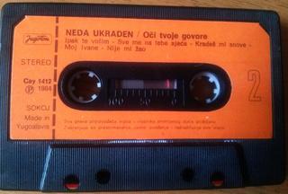 Neda Ukraden - Diskografija  - Page 2 R-730113