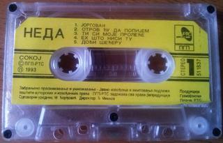 Neda Ukraden - Diskografija  - Page 2 R-730115