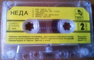 Neda Ukraden - Diskografija  - Page 2 R-730116