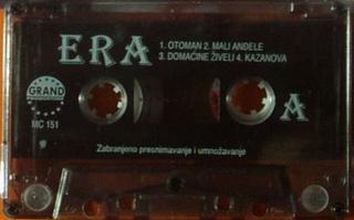 Andrija Era Ojdanic - Diskografija - Page 2 R-730513