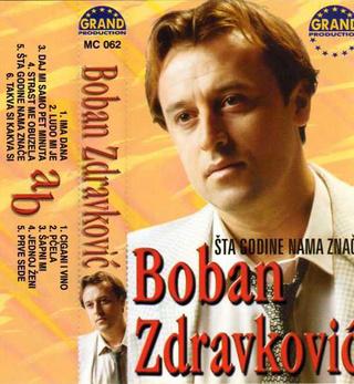 Boban Zdravkovic - Diskografija R-730516