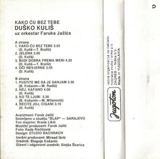 Dusko Kulis - Diskografija  R-732812