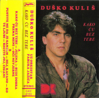 Dusko Kulis - Diskografija  R-732813