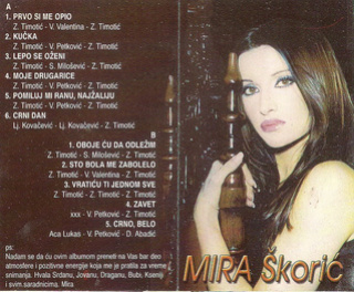 Mira Skoric - Diskografija  R-733311