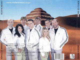 Medeni Mesec - Diskografija R-735120