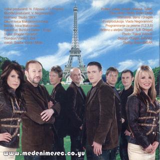 Medeni Mesec - Diskografija R-735123