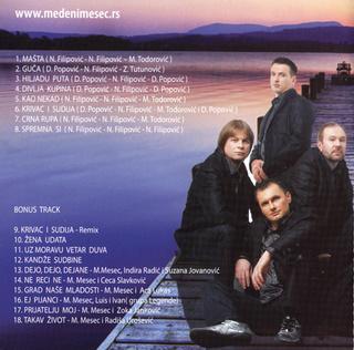 Medeni Mesec - Diskografija R-735125