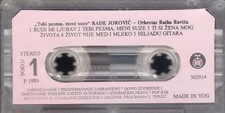 Vesna Zmijanac - Diskografija R-740310