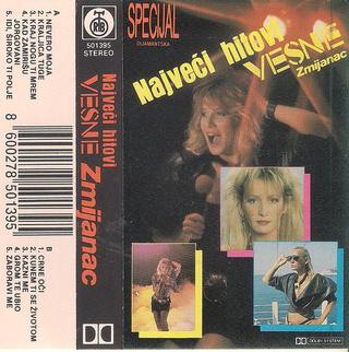Vesna Zmijanac - Diskografija R-740311