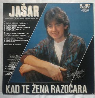 Jasar Ahmedovski - Diskografija R-746815