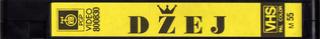 Dzej Ramadanovski - Diskografija  R-749314