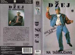 Dzej Ramadanovski - Diskografija  R-749317