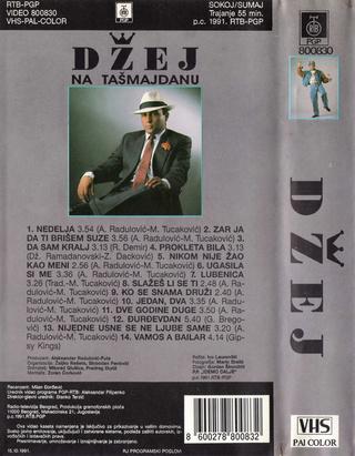 Dzej Ramadanovski - Diskografija  R-749318