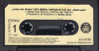 Miroslav Ilic - Diskografija - Page 2 R-751710