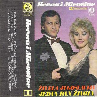 Miroslav Ilic - Diskografija - Page 2 R-751712