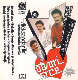 Aleksandar Aca Ilic - Diskografija  R-751714