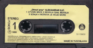 Aleksandar Aca Ilic - Diskografija  R-751716