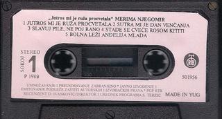 Merima Kurtis Njegomir - Diskografija  R-751721