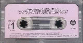 Ljubo Keselj - Diskografija R-751727