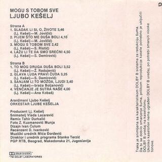 Ljubo Keselj - Diskografija R-751728
