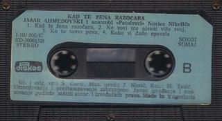 Jasar Ahmedovski - Diskografija R-755410