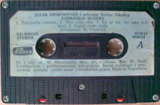 Jasar Ahmedovski - Diskografija R-755520