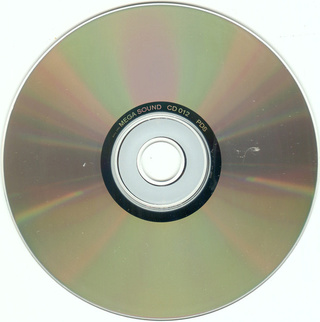 Jasar Ahmedovski - Diskografija R-755530