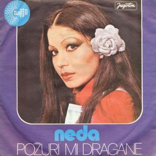 Neda Ukraden - Diskografija  R-756010
