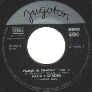 Neda Ukraden - Diskografija  R-756011
