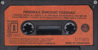Predrag Zivkovic Tozovac - Diskografija R-756613