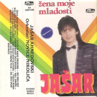Jasar Ahmedovski - Diskografija R-758413