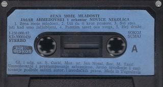 Jasar Ahmedovski - Diskografija R-758414