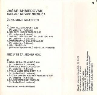 Jasar Ahmedovski - Diskografija R-758415