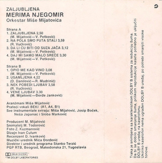Merima Kurtis Njegomir - Diskografija  R-762116