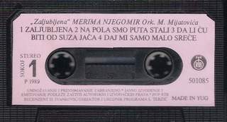 Merima Kurtis Njegomir - Diskografija  R-762117