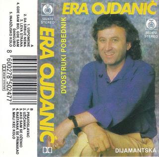 Andrija Era Ojdanic - Diskografija - Page 2 R-763511