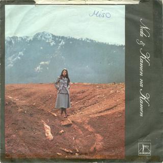 Neda Ukraden - Diskografija  R-763914