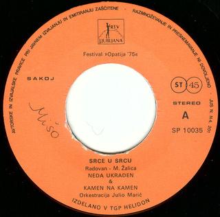 Neda Ukraden - Diskografija  R-763917