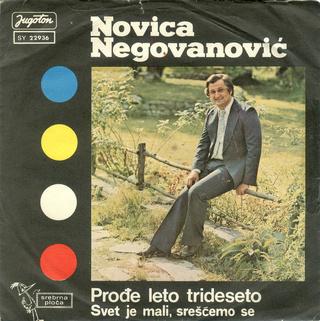 Novica Negovanovic - Diskografija R-765624