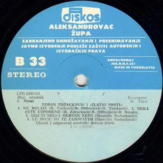 Boban Zdravkovic - Diskografija R-766022