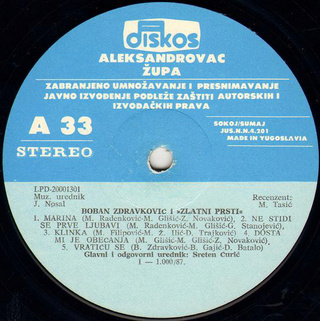 Boban Zdravkovic - Diskografija R-766023