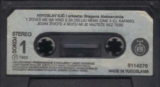 Miroslav Ilic - Diskografija - Page 2 R-767112