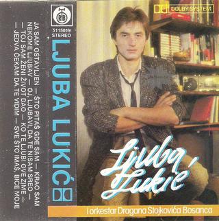 Ljuba Lukic - Diskografija  R-767124
