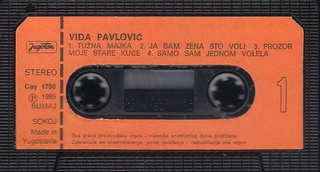 Vida Pavlovic - Diskografija 2 R-767125