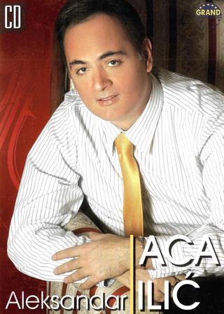 Aleksandar Aca Ilic - Diskografija  R-769810