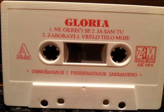 Gloria (Vesna Blagojevic) - Diskografija  R-776314