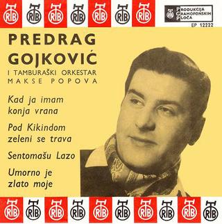 Predrag Gojkovic Cune - Diskografija  R-779110