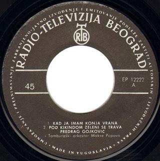 Predrag Gojkovic Cune - Diskografija  R-779112
