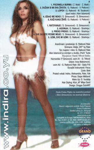 Indira Radic - Diskografija R-781215